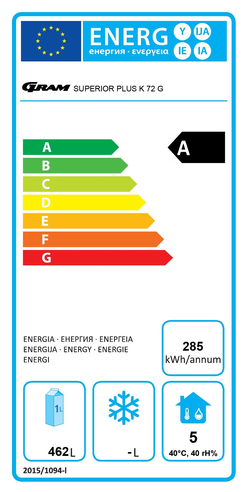 SUPERIOR PLUS K 72 RAG C1 4S 610 Ltr Single Door Upright Fridge Energy Rating