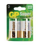 C574 D Size Batteries