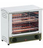 BAR 2000 Electric Quartz Grill - GD380